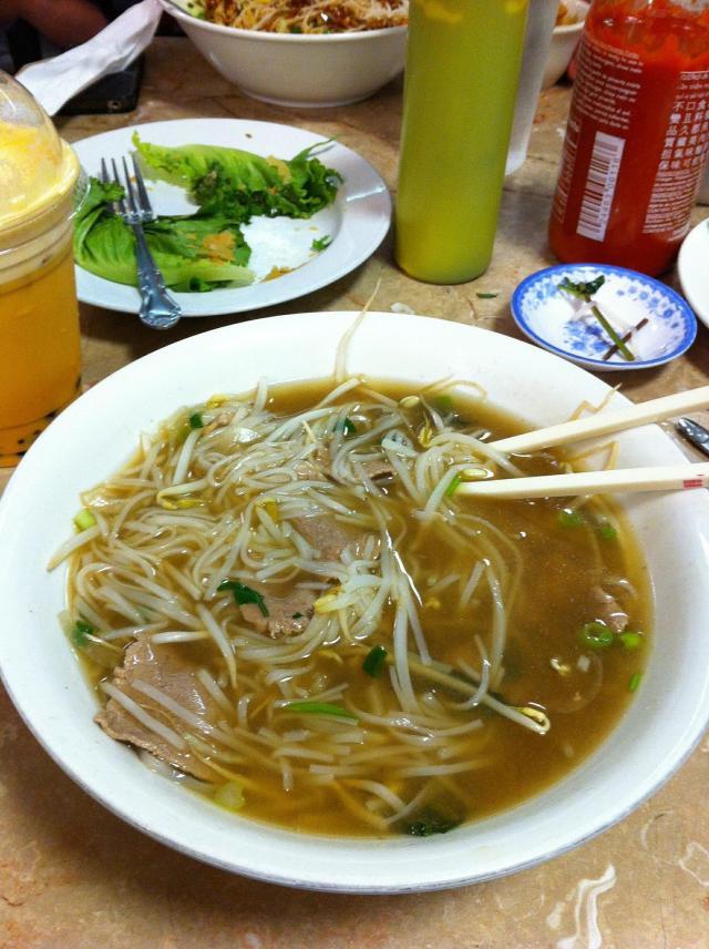 Przepis na rosół po chińsku. Porcja dla 4 osób.
